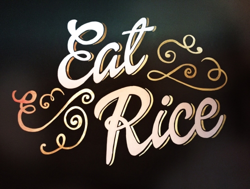 Eat_Rice_Detail.jpg